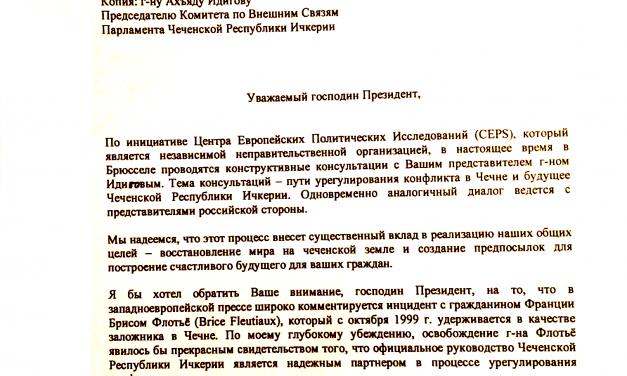 Письмо Президенту Масхадову из  CEPS ( Центра Европейской Политики) 29 .05. 2000 г.