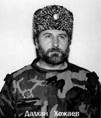 Далхан Хажаев