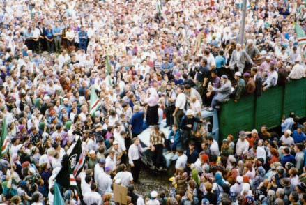 Воззвание Правительства Чеченской Республики Ичкерия ( 12 августа 2009 г.)