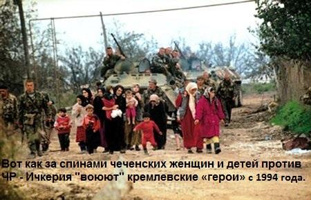 """Мнение о """"КОНЧ"""" (концепции обусловленной независимости Чечни) МИД ЧР-Ичкерия (2003 г)."""
