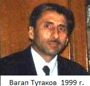Раскаявшиеся в клевете на Ахъяда Идигова. 2001 г. Франция