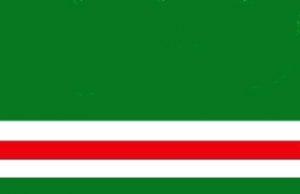 Flag ChRI