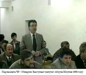 Постановление Исполкома ОКЧН /общенационального конгресса чеченского народа /от 17.09.1991года